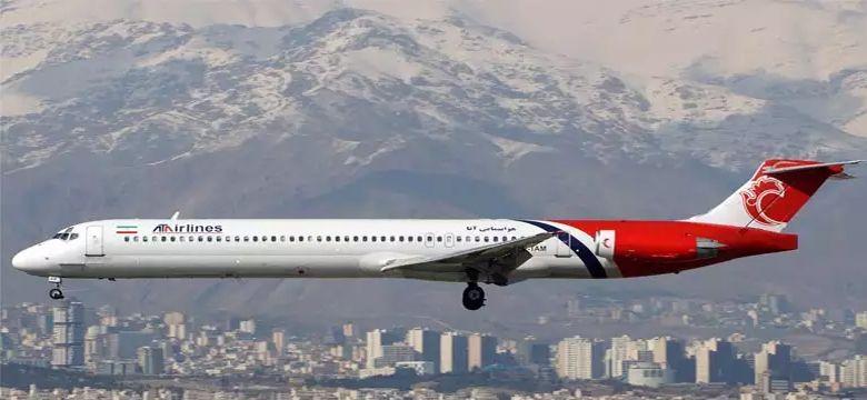 Ata Airlines uçak bileti