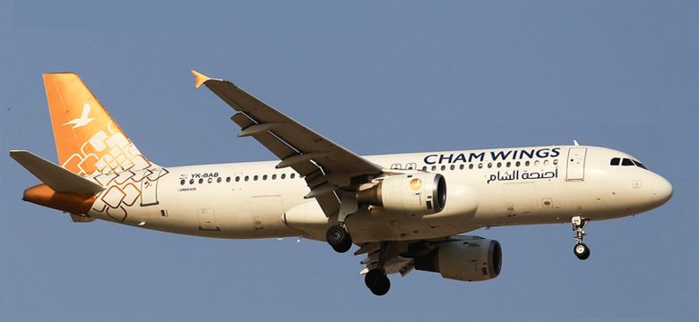 Cham Wings Airlines uçak bileti
