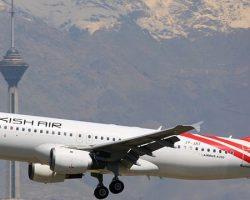 Kish Air Uçak Bileti
