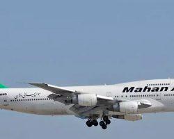 Mahan Airlines Uçak Bileti