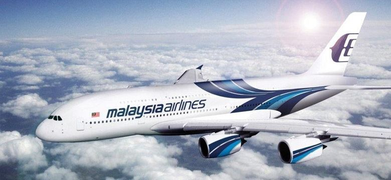 Malaysia Airlines Uçak Bileti