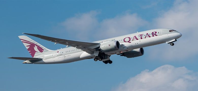 Qatar Airways uçak bileti