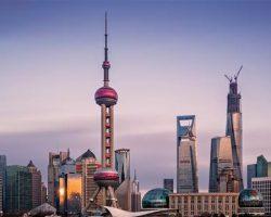 Şangay Uçak Bileti