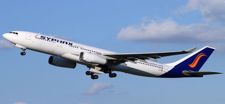 Syphax Airlines Uçak Bileti