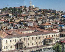 İstanbul Gaziantep Uçak Bileti