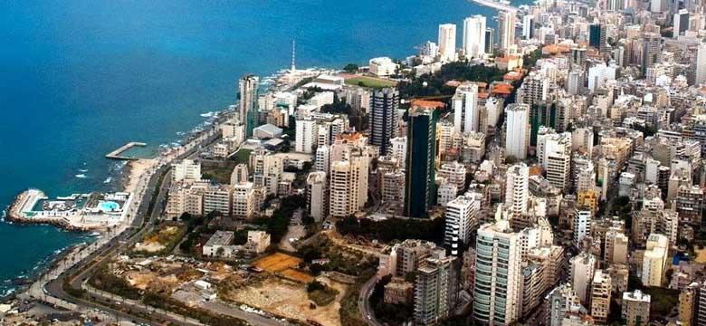 Beyrut uçak bileti