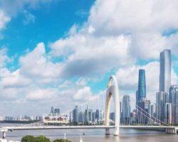 Guangzhou Uçak Bileti