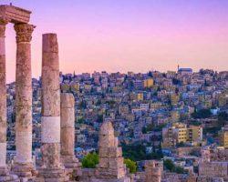 Amman Uçak Bileti
