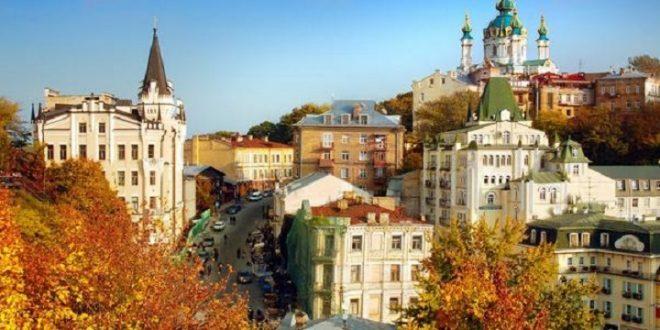 İstanbul Ukrayna Uçak Bileti